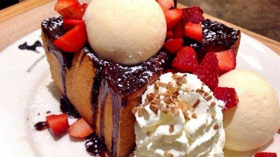 After You Dessert Café