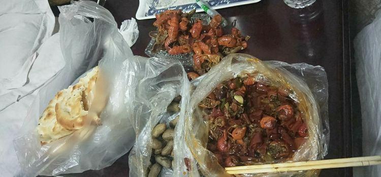 喀什市味珍美椒麻雞店1