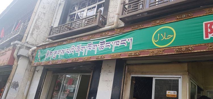 陳胖子馬鈴薯店1