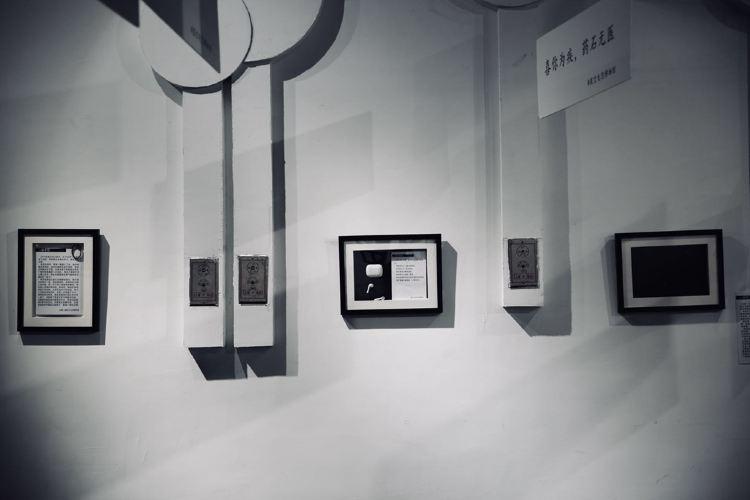 廣州星空失戀博物館4