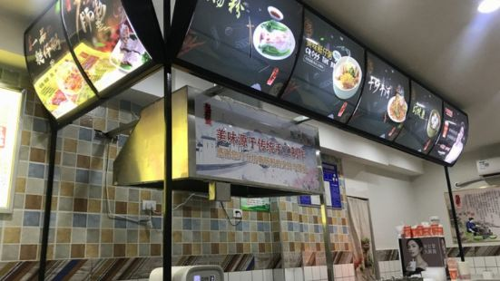 五坊齋腸粉(武漢路店)