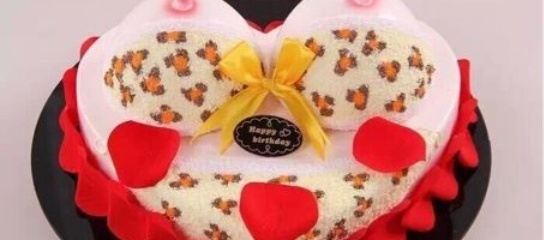 林記開心蛋糕(均天店)2