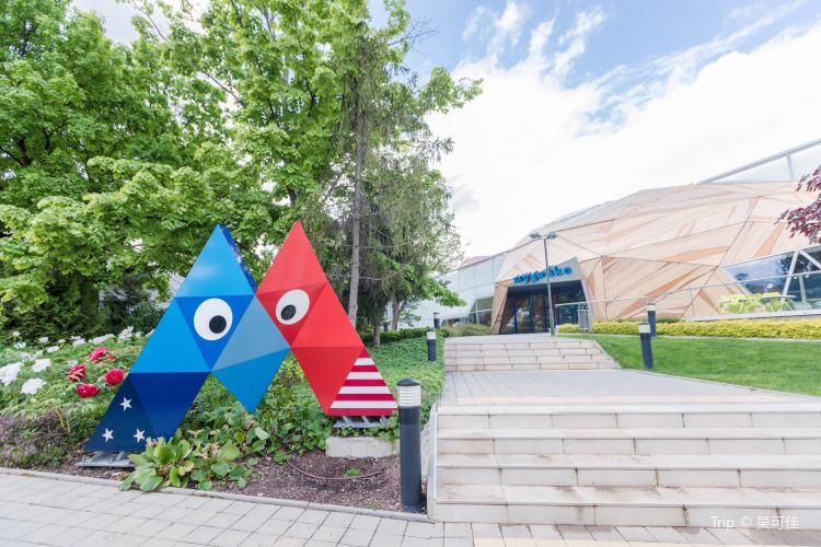 MUZEIKO - America for Bulgaria Children's Museum1