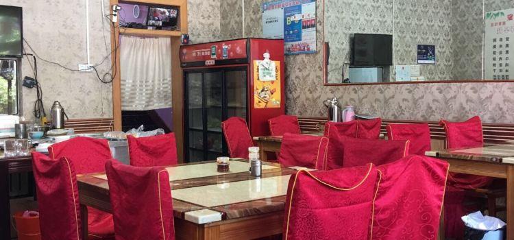 賽湖人家美食飯莊1