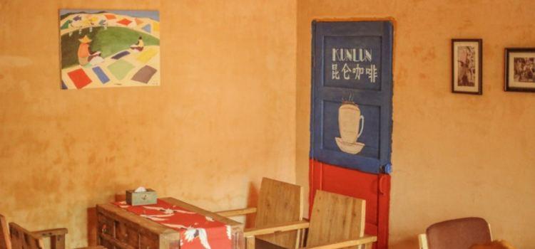 崑崙的咖啡館2