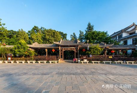 Weishanfazhi Culture Square