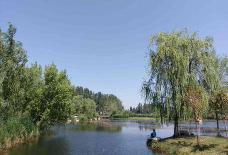 Houtan Park