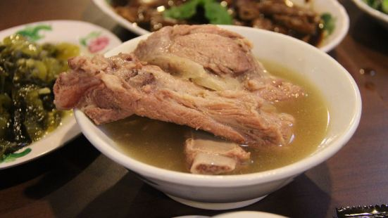 Song Fa Bak Kut Teh(Chinatown Point)