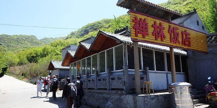 禪林農家飯店1