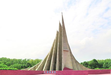 Bangladesh National Martyrs' Memorial
