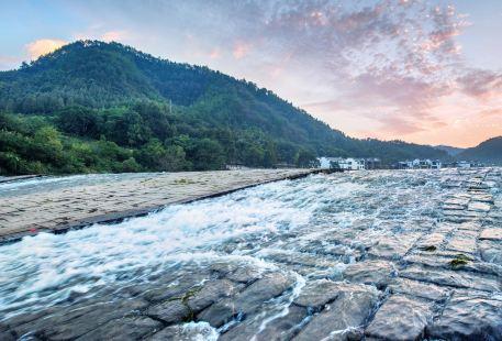 Yuliang Dam