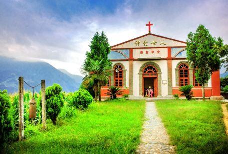 laomudeng Church