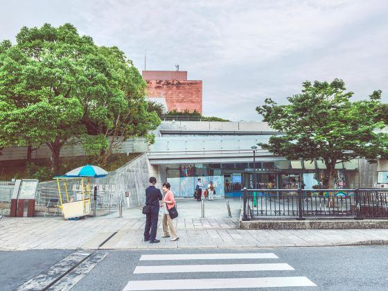 Nagasaki City - Peace & Atomic Bomb