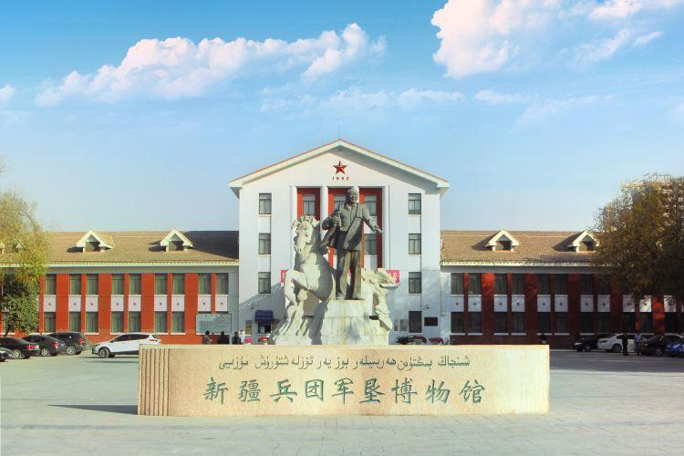兵團軍墾博物館1