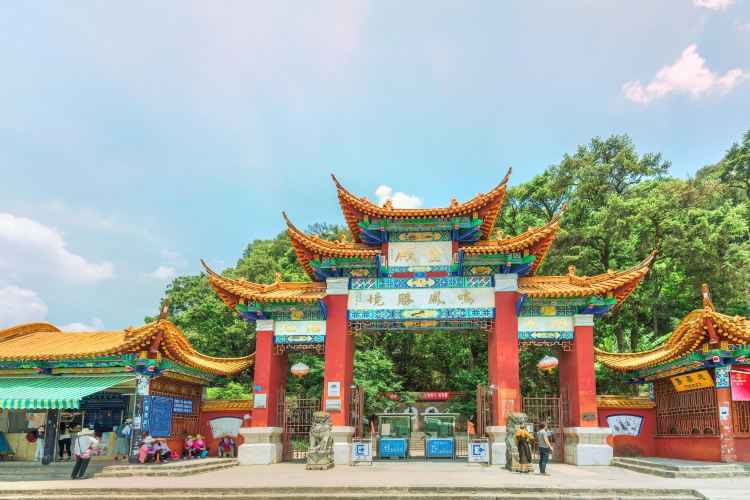 Jindian Park