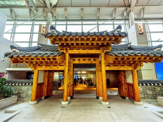 한국문화박물관