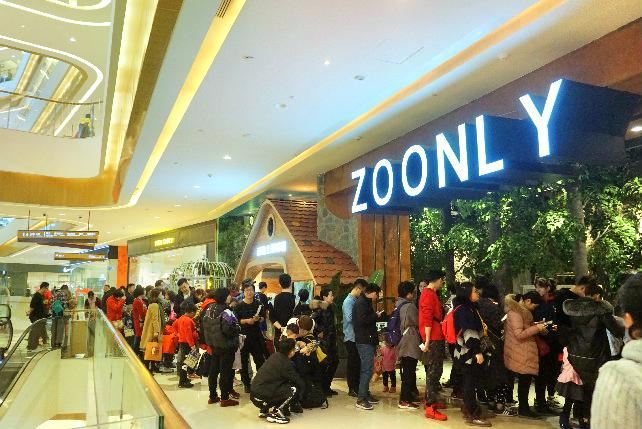 Tianjin zoonly Park2