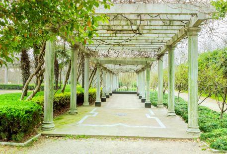 Minxing Ecology Park