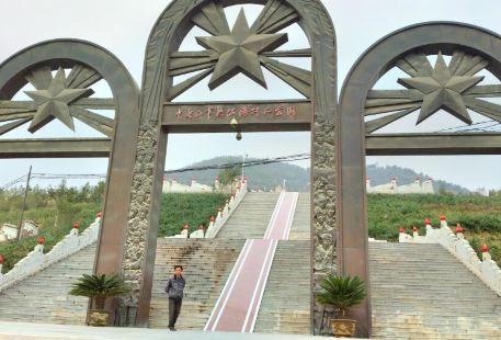Wuqizhengeming Site