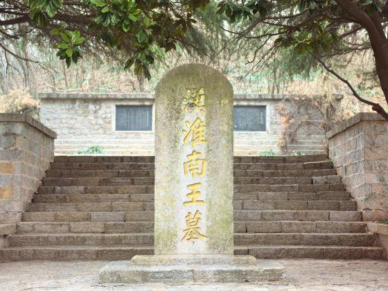 Tomb of Huainan King Liu An