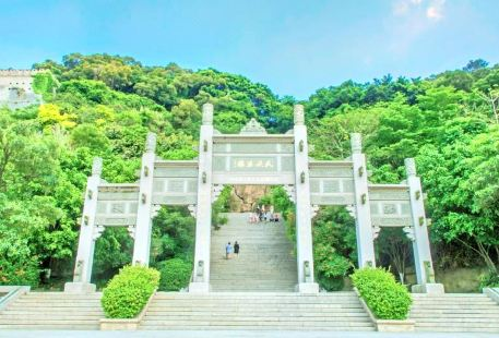 Zhengchenggong Park