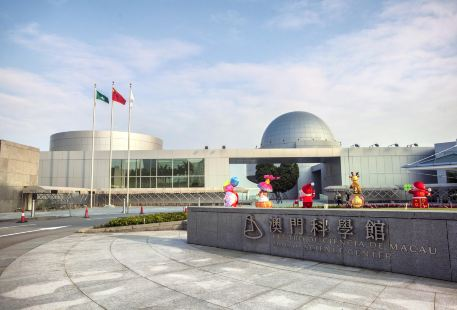 Macao Science Center