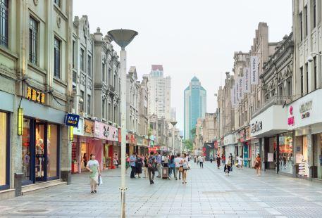 Wuma Street