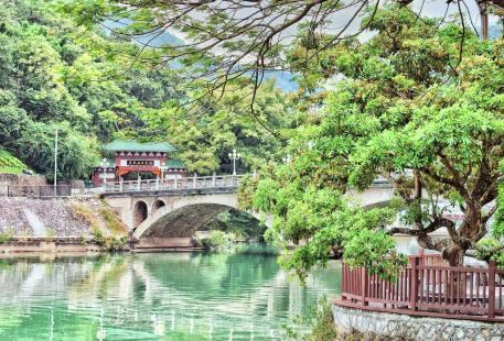 Conghua Hot Spring Scenic Area