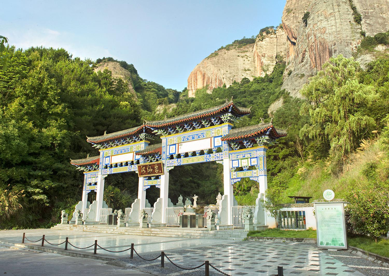 漢仙岩風景名勝區