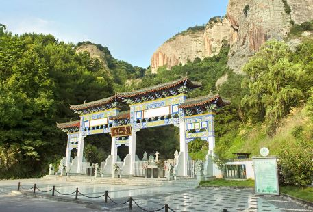 Hanxianyan Scenic Area