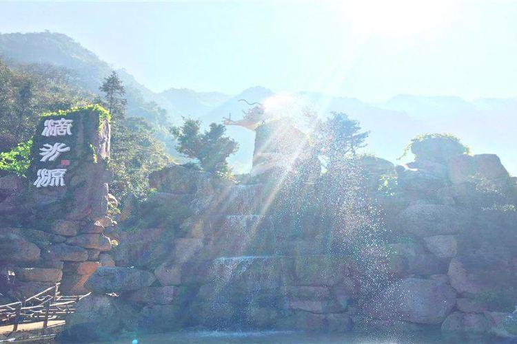 Dishuiyuan Ecology Tourism Area