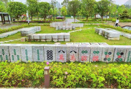 Zhuangyuanfu Resort Tourist Area