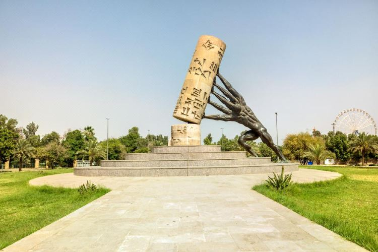 Save Iraqi culture monument