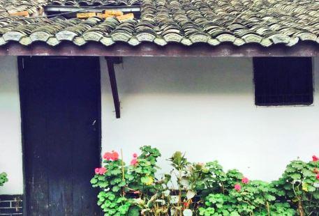 Linqiong Ancient City