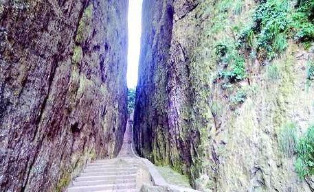 Yixiantian Scenic Area