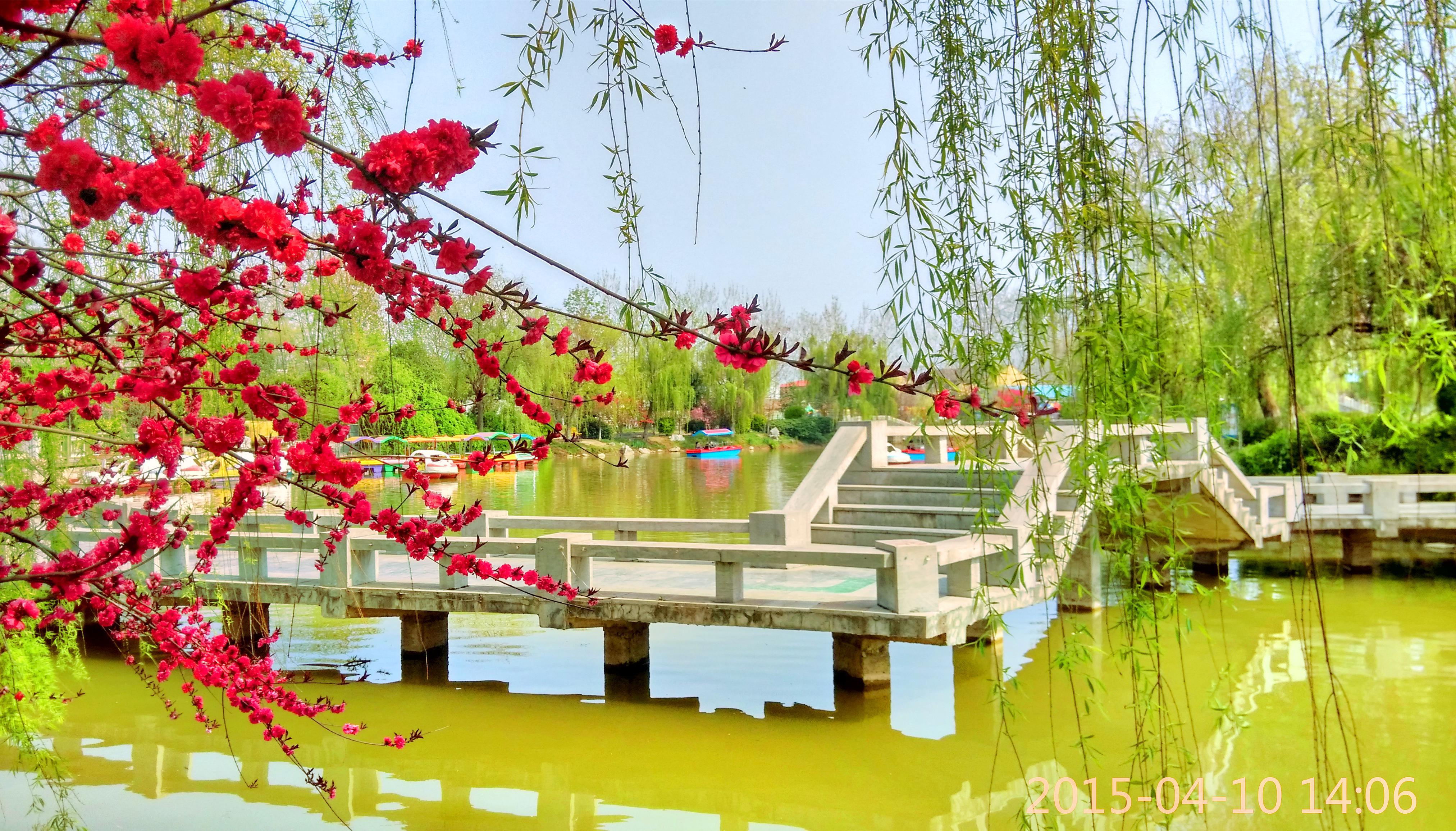 Haixi Park