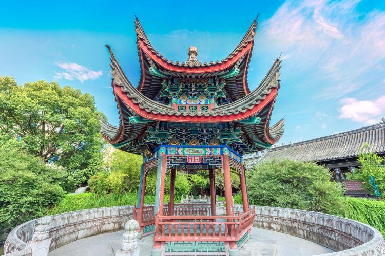 Former Residence of Jigong