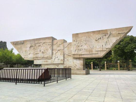 歷史文化公園