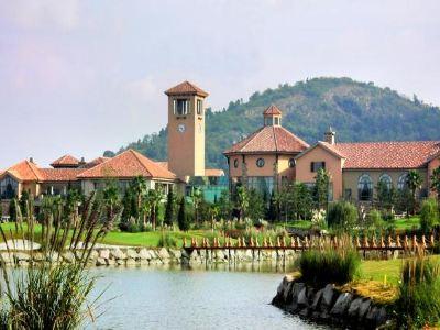 九龍山旅遊度假區