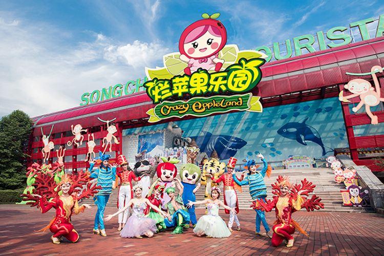 杭州爛蘋果樂園