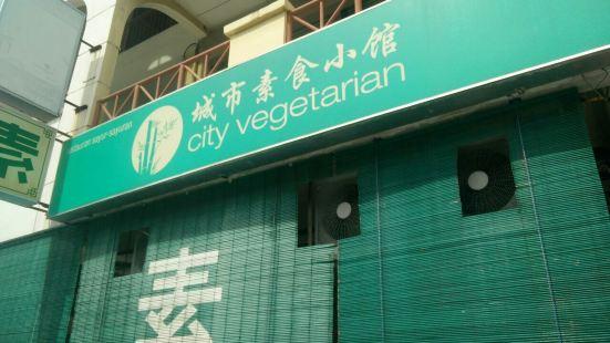 City Veggie