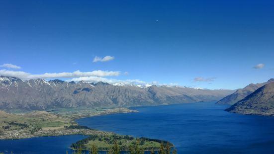 Stratosfare Rotorua