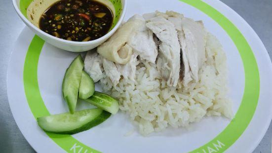 水門海南雞飯