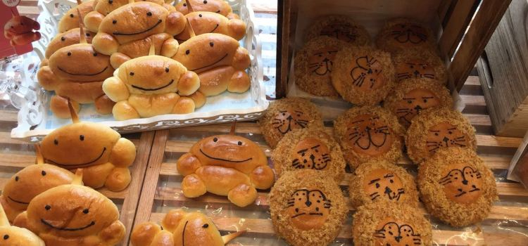 Bread Talk (Disney Town)3