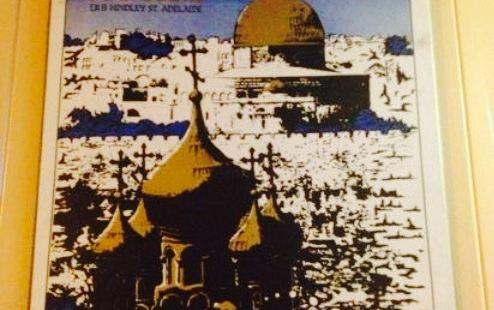 The Jerusalem Sheshkabab House