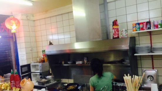 China Snack Kim Son
