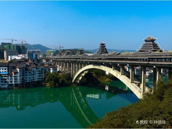 Sanjiang Wind and Rain Bridge