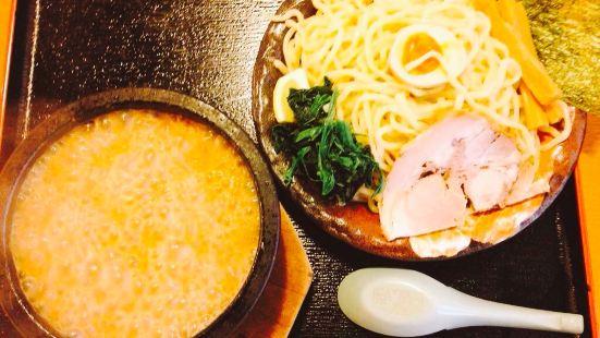 Magokoro-Do