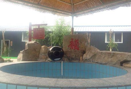 Shenghua Hot Spring