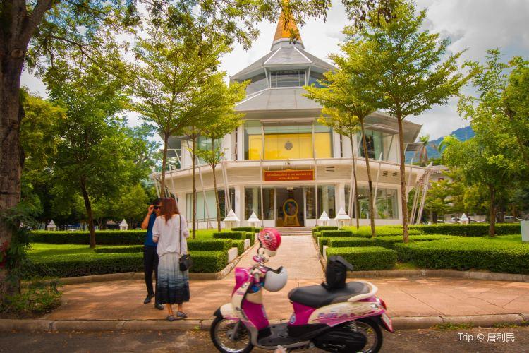 Chiang Mai University2